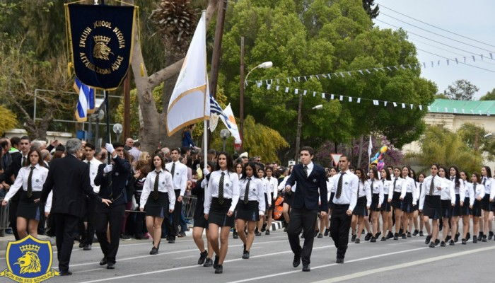 25th March Parade